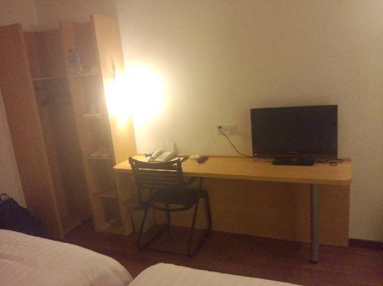 Ibis Hotel Beijing Jian'guomen: 办公台