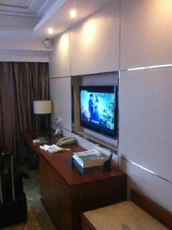 Guizhou Park Hotel: 房间