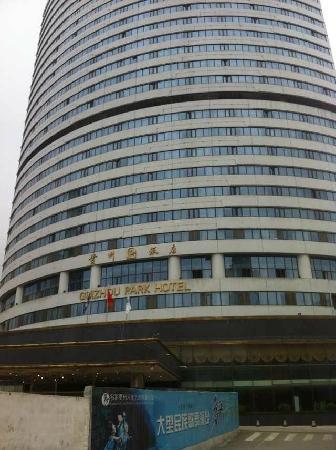 Guizhou Park Hotel: 外观
