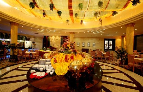 Guiguan International Hotel : 照片描述