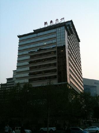 Swissotel Beijing Hong Kong Macau Center: 港澳中心