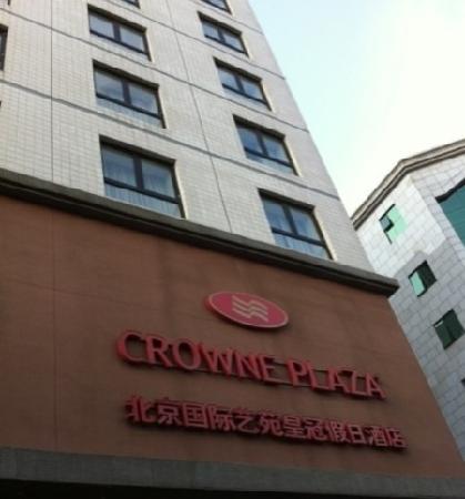 Crowne Plaza Beijing Wangfujing: 大楼