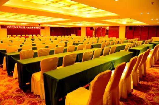 Zhengling Hotel: 照片描述