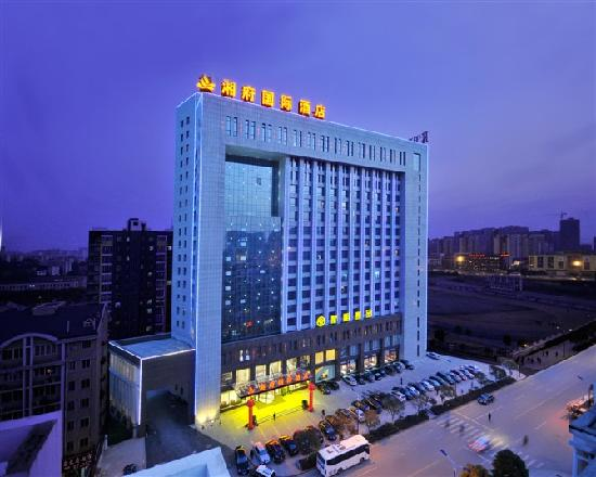 Xiangfu International Hotel: 酒店外景