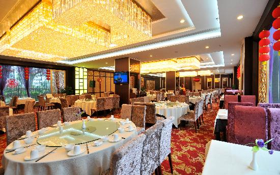 Xiangfu International Hotel: 餐厅
