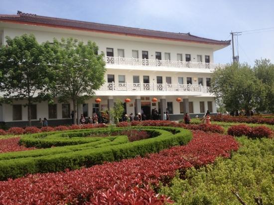 Jianhu County, Κίνα: 九龙口中心岛