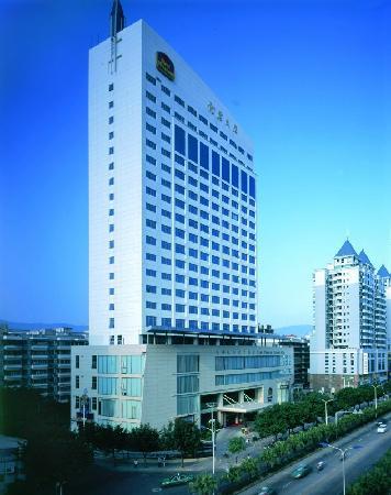 Photo of BEST WESTERN Fuzhou Fortune Hotel