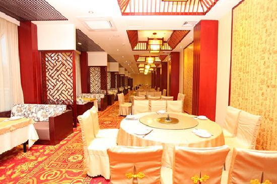 Lianyi Hotel: 餐厅
