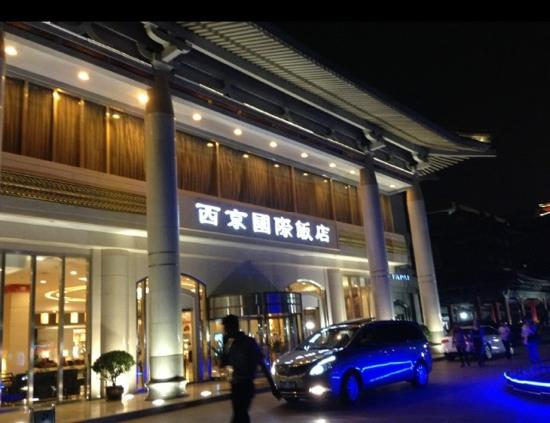 Jinjiang Xi'an Xijing international Hotel: 金碧辉煌的饭店