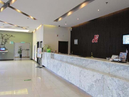 Jinjiang Inn Zhenzhou Hanghai Middle Road: 酒店大厅