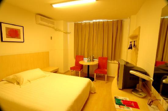 Jinjiang Inn Zhenzhou Hanghai Middle Road: 酒店客房