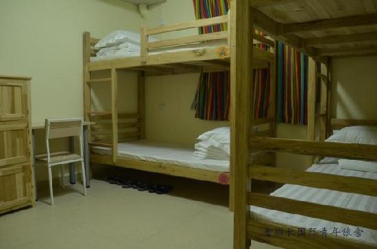 Senior Leader Youth Hostel : 多人间
