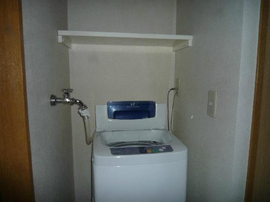 Hotel Livemax Nagoya: 洗衣机