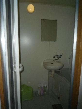 Hotel Livemax Nagoya: 浴室