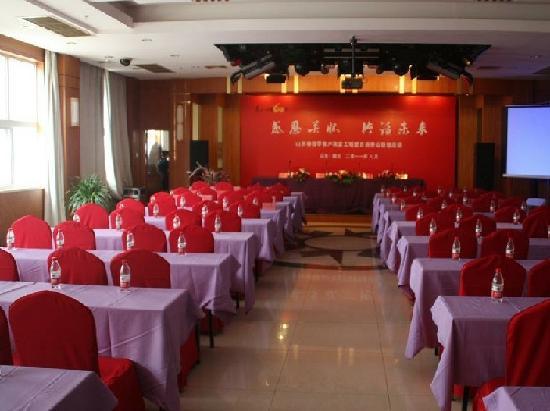 Qixia, China: 照片描述