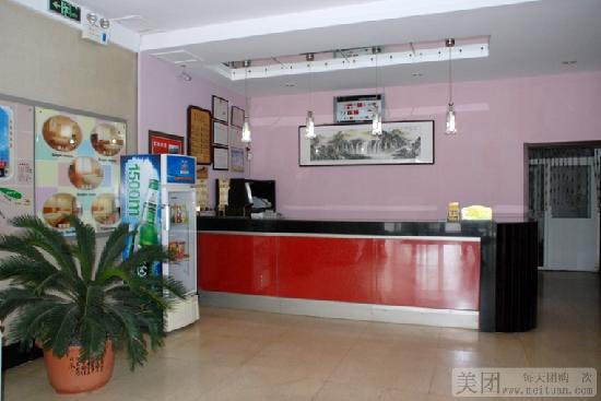 Huanghelou Business Hotel: 总台