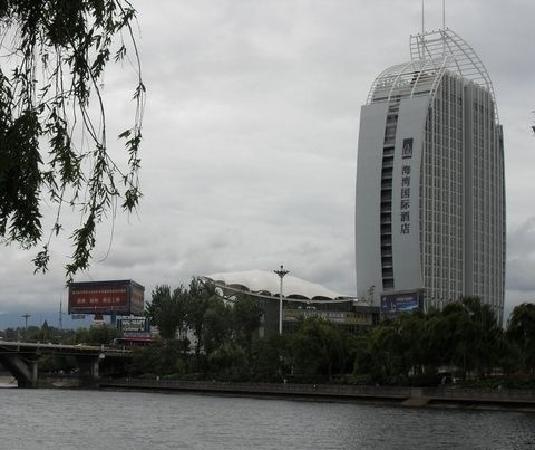 Grand Bay View International Hotel Dali: 外景