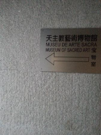 Museum of Sacred Art and Crypt : 天主教艺术博物馆