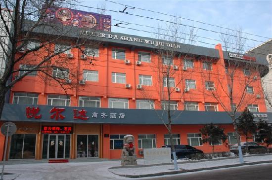 Harbin Yuet Jorda Business Hotel : 照片描述