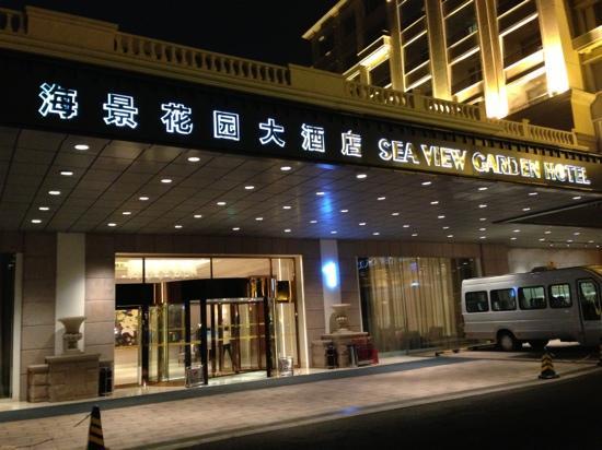 Seaview Garden Hotel: 青岛海景花园大酒店