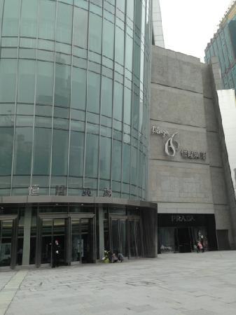 Hanglung Plaza: 广场