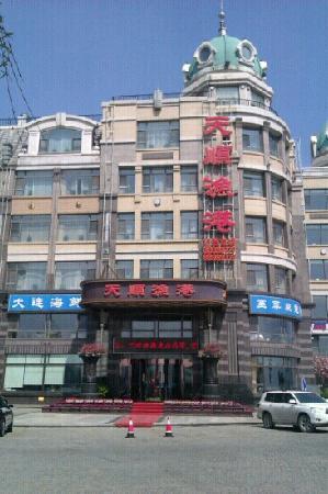 TianShun YuGang