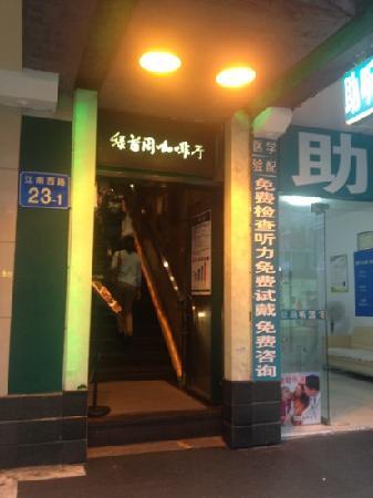 Greenery Cafe (Jiang NanZhong)