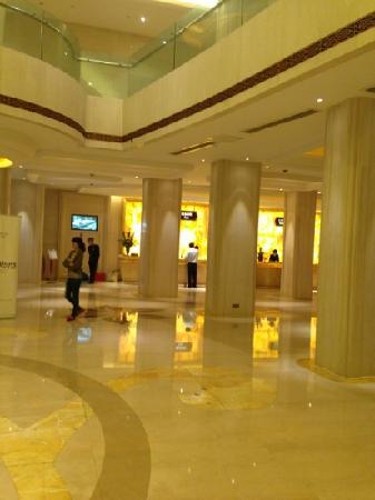 Platinum Hanjue Hotel : 大堂