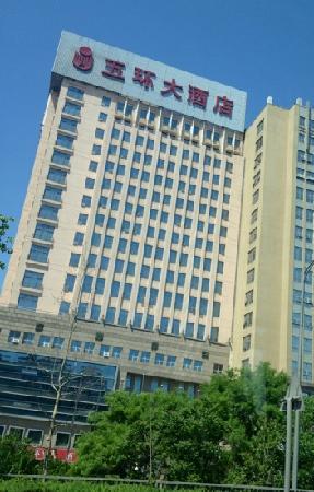 Wu Huan Hotel: 五环
