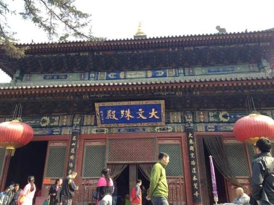 Shuxiang Temple : 殊像寺 五台山