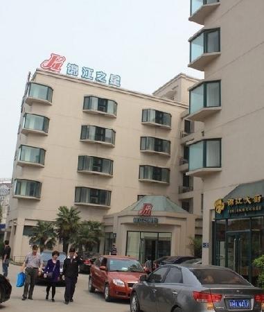 Jinjiang Inn Yangzhou Yangzhou East Bus Station