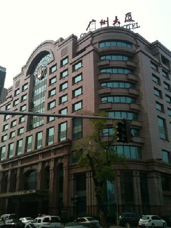 Guangzhou Hotel : 广州大厦