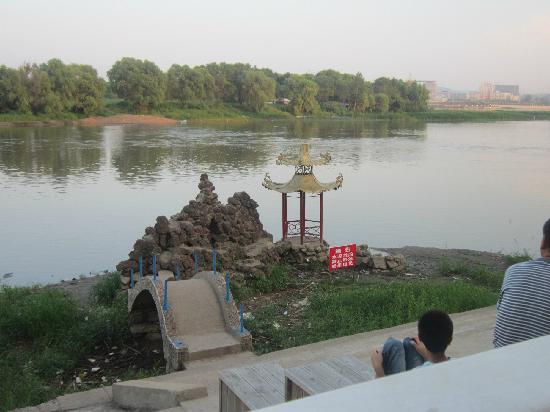 Jiangbin Park of Mudanjiang: 江滨公园