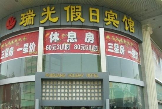Starway Hotel Nanjing Gulou core