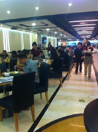 BeiJing JinHu Restaurant (Guomao) : 金湖