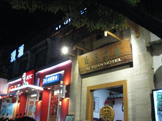 Zhenmei Holiday Hotel Guilin Yangshuo Aiyuan: 酒店外观