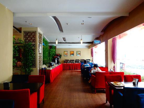 Hi Inn Taiyuan Yangshi Street : 餐厅
