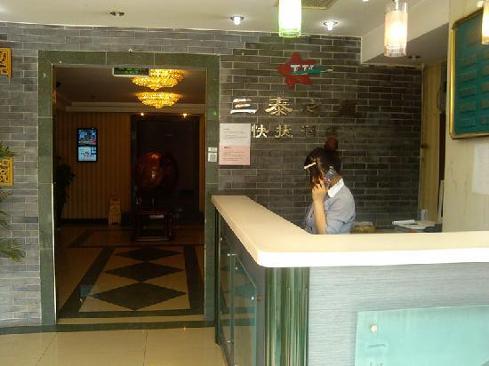 Santai Star Hotel: 1