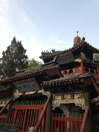 Niujie Mosque : 牛街清真寺