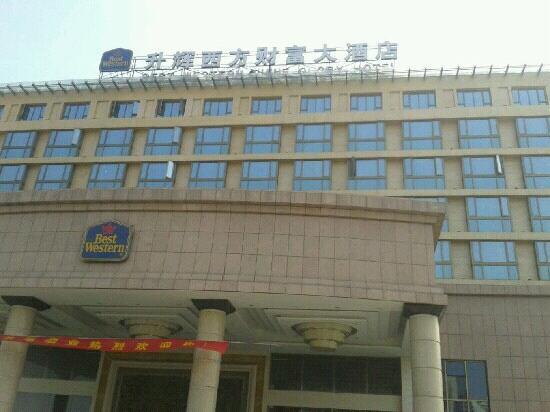 Shine Glory Hotel: 升辉