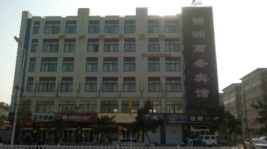 Pod Inn Zaozhuang Qintan Road