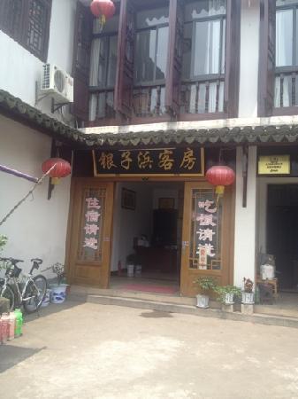 Qin Inn Kunshan Yese Jiangnan: 银子