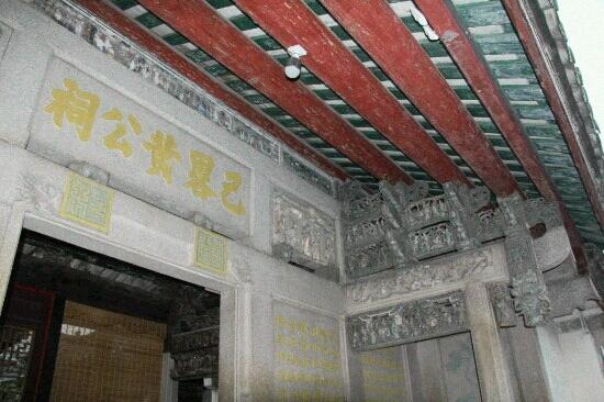 ‪Huang Jilue Ancestral Hall‬