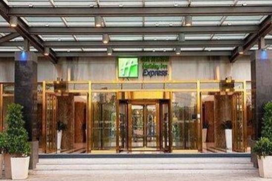 Holiday Inn Express Shangdi: 大门