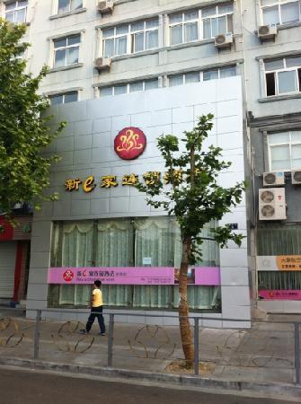 New e Fashion Hostel