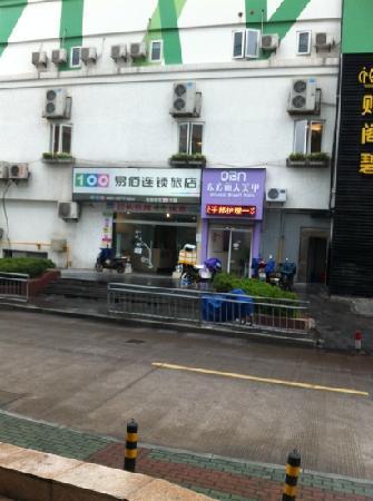 100 Inn (Ningbo Tianyi Square)