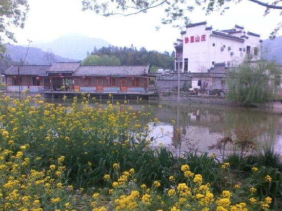 Xieli Hostel