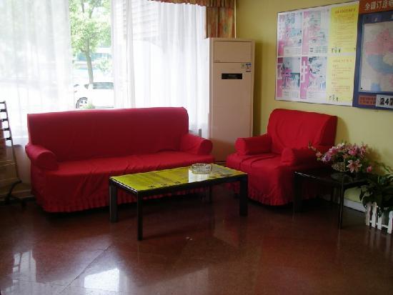 Home Inn (Changzhou Jintan): 酒店大堂