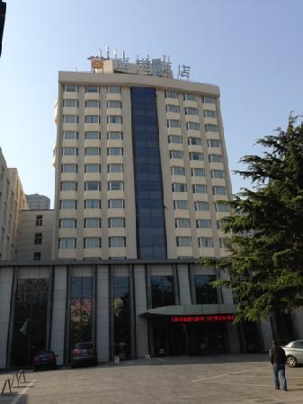 Ligang Hotel: 青岛丽港酒店