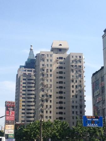 Zhongdian Hotel: 中电大酒楼